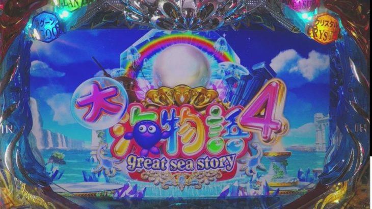 【パチンコ実機】CR大海物語4MTB YouTubeLiveその25