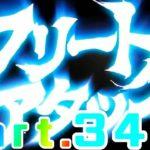 【パチンコ】Pハイスクール・フリート Part.34【実機配信】