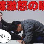妻に内緒でパチンコに10万円使ってしまいました。
