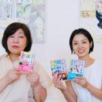 『パチンコ』・『本朝金瓶梅』・・・アメリカで100万部のベストセラー、海を渡って日本に来た韓国人の大河物語・どうして売れないかわからない!著者お気に入りのシリーズとは?