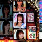 【月初定例配信】2008年 CRぱちんこアバンギャルドM4【ちょい懐・パチンコ実機】