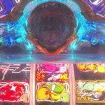 【パチンコ実機・玉打ち】CRドラム海物語BLACK SBC YouTubeLiveその01