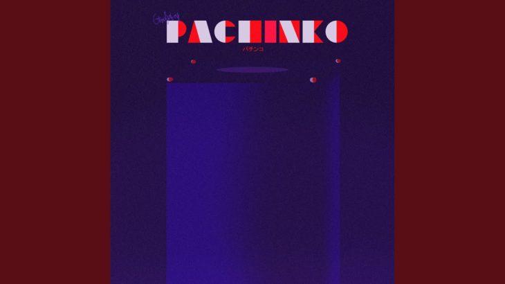 pachinko!!!パチンコ