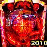 【設置0店】新世紀エヴァンゲリオン〜使徒、再び〜ライトパチンコ実戦【珍古台】虎#67