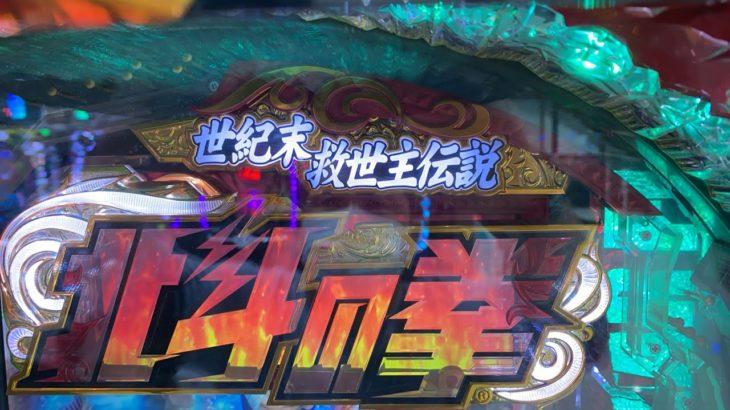パチンコ屋さんでライブ実践生配信(休憩後)CR北斗の拳転生だゾエ11/25