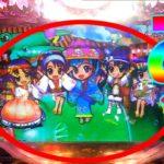 【パチンコ】CRスーパー海物語IN沖縄4 桜バージョン ライト199ver / 久々にシーサー見たくて桜を打ってしまう男【どさパチ 95ページ目】