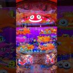 パチンコ スーパー海物語 IN JAPAN2 with 太鼓の達人 ジャパンランプ虹