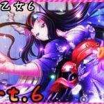 【パチンコ】P戦国乙女6-暁の関ヶ原- Part.6【実機配信】