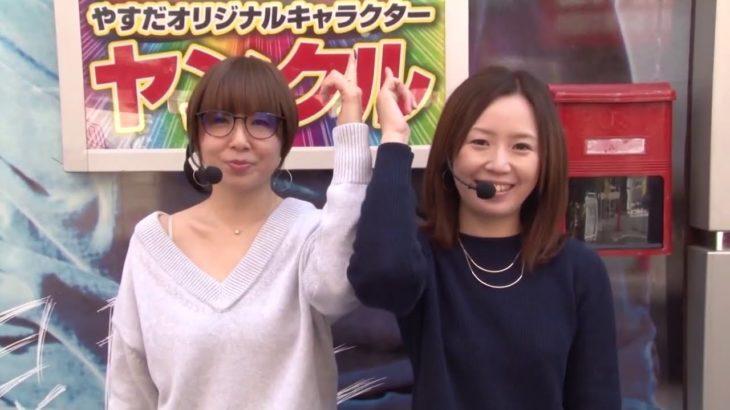 水瀬&りっきぃ☆のロックオン#188【CRぱちんこGANTZ】