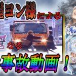 【CRぱちんこ冬のソナタ2】新台出るから打ったら大事故起きた【420章】