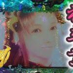 《 花満開 ~天ノ舞~ 》 華ぱぱのパチンコ実践動画「アツい時間のはじまり」第347話・沖海4アイマリンの前に「卒業試験」