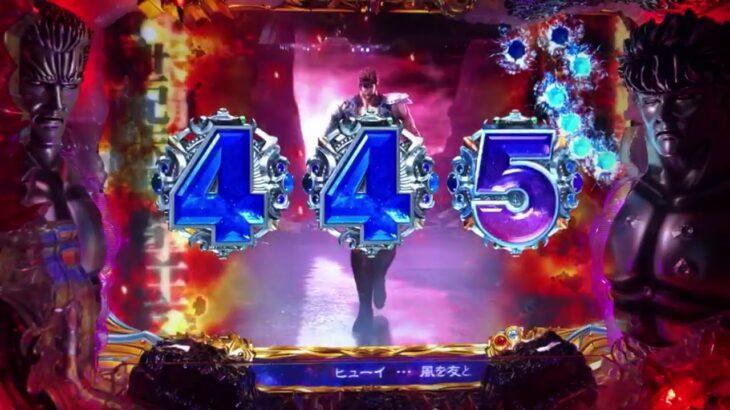 ぱちんこCR北斗の拳5覇者