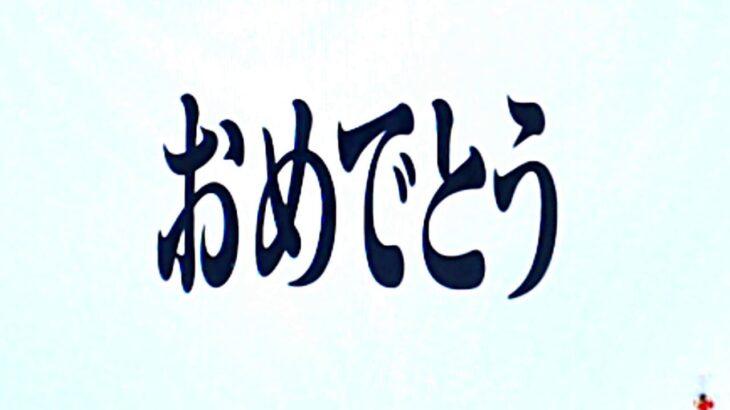 【パチンコ】CRヱヴァンゲリヲン7 Smile Model ~PART216