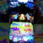 パチンコ実践海物語【CRAスーパー海物語 IN JAPAN with 桃太郎電鉄】パーラーあげ実のうまみきよし#shorts