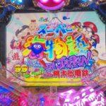 【パチンコ実機】CRAスーパー海物語IN JAPANwith桃太郎電鉄SC(甘)YouTubeLive02