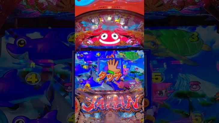 パチンコ スーパー海物語 IN JAPAN2 with 太鼓の達人 満月和傘保留(魚群確定)