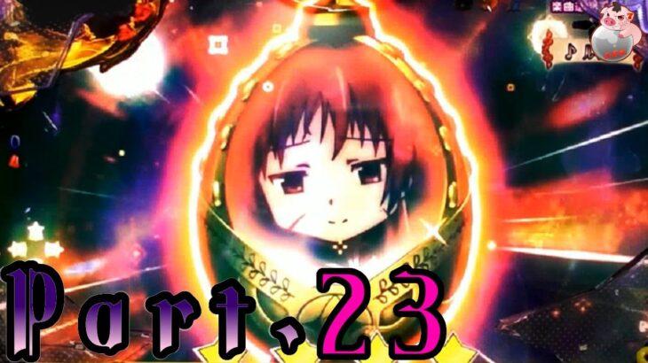 【パチンコ】Pぱちんこ劇場版 魔法少女まどか☆マギカ Part.23【実機配信】