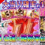「ぱちんこ AKB48 桜 LIGHT ver.」/3分くらいでサクッっと分かる速報動画(パチンコ・新台)