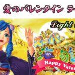 【 パチンコ ライブ配信・スーパー海物語 IN JAPAN 金富士バージョン 】【 パーラー華ぱぱ へようこそ! 実機 LIVE・第 103 回 】令和 3年 2月ライブ ⑥
