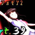 【パチンコ】P戦姫絶唱シンフォギア2 Part.39【実機配信】
