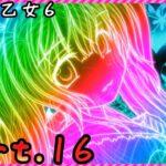 【パチンコ】P戦国乙女6-暁の関ヶ原- Part.16【実機配信】