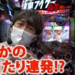 【パチンコ】1万円対決!SUSHIメンバーで最も運がいいのは?【SUSHI★BOYSの企画#170】