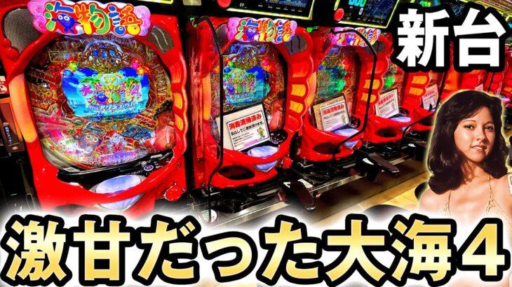 【新台】激甘だった新アグネスラム[大海物語4スペシャルWithアグネス・ラム] 桜#198