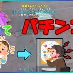 【#にじARK】★パチンコしながら子育てをするイブラヒム【にじさんじ切り抜き】