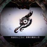 【パチンコ】CR牙狼魔戒ノ花XX Part79