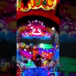 パチンコ実践海物語【PAスーパー海物語 IN JAPAN2 with 太鼓の達人】#shorts#海物語#パチンコ実践#PAスーパー海物語 IN JAPAN2 with 太鼓の達人#パーラーあげ実