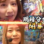 【新章突入!カブトムシゆかりVS ジマーK】第40回記念大会 サイトセブンカップ【パチンコ】