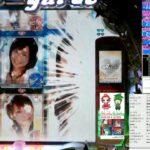 【月初定例配信】2008年 CRぱちんこアバンギャルドM4続き【ちょい懐・パチンコ実機】