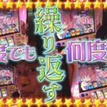 嵐・梅屋のスロッターズ☆ジャーニー#446【SLOT魔法少女まどか☆マギカ2】【押忍!番長3】