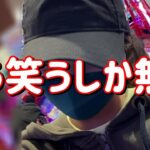 【P戦国恋姫】50%を制するものはパチンコを制す 209ピヨ