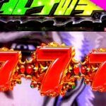 【P北斗の拳8 救世主 試打#01】ショールーム試打!【パチンコ新台】