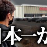 "【Re:釘ログ】マルハン""グランドオープン""遂に期待を裏切るのか⁉︎"