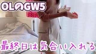 【CRルパン三世 LAST GOLD】GW企画5日目🐯勝ちたいから朝一遊タイム狙いした🦆【OLのGW最終日】