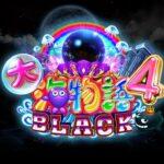【パチンコ】CR大海物語4 BLACK【実機】