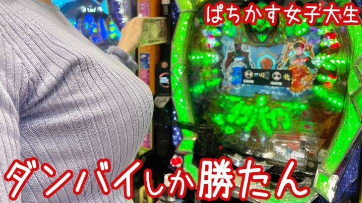 【CR聖戦士ダンバイン】次回予告多発!?CR機はやっぱり最高!!