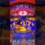パチンコ スーパー海物語 IN JAPAN2 with 太鼓の達人 打ち上げチャレンジ