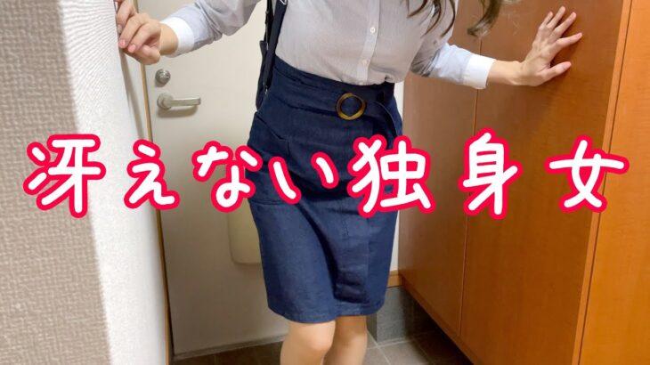 【ギンギラパラダイス夢幻カーニバル 199ver.】バイト帰りに一勝負する独身女のアフター5