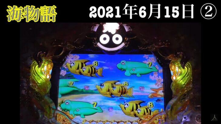【パチンコ】スーパー海物語IN JAPAN 金富士バージョン319ver.    【パチンコ女子、海物語】