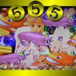 【パチンコ】スーパー海物語IN JAPAN 金富士バージョン319ver.    【パチンコ女子、海物語】  2021年6月23日