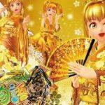 【パチンコ】スーパー海物語IN JAPAN 金富士バージョン319ver.   2021年6月7日 【パチンコ女子、海物語】