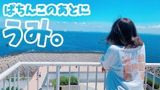 【Pギンギラパラダイス夢幻カーニバル】もう夏なのでギンパラ打って水族館行く女。#21 [ぱちんこ] [パチンコ]