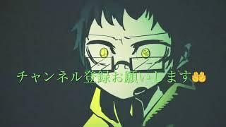 【オフボーカル】ギャンブル( Gambling ) / syudou instrumental  【歌ってみた用】【自作オケ】