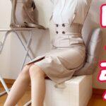 【スーパー海物語IN沖縄5】新台打つ前は緊張しちゃう独身女