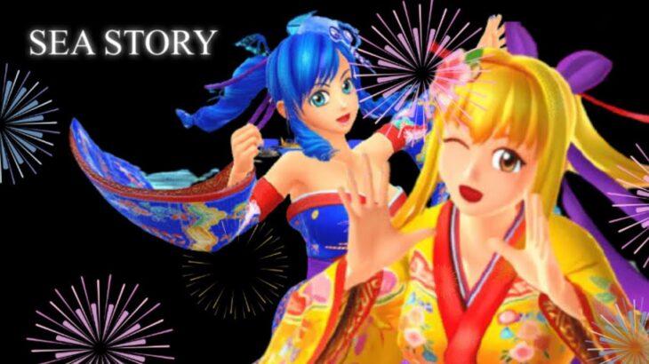 劇的!【Japanese games 】パチンコスーパー海物語IN JAPAN Mirar、手錶、보고 있군요、ดู【2021年7月24日】④