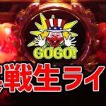 【ジャグラー】パチンコ店ライブ配信!【9月20日】
