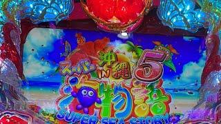 パチンコ 屋さんから生放送 Pスーパー海物語in沖縄